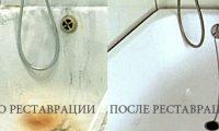 Технологии реставрации покрытия ванн