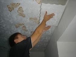 пенопластовые плиты на потолок