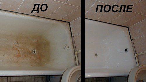 результат очистки чугунной ванны